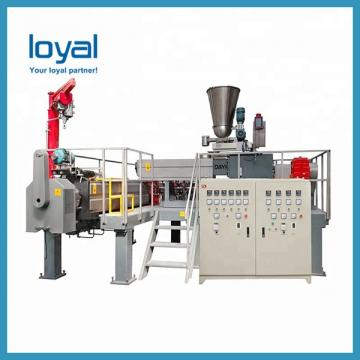 Small slanty shell chips 3D pellet extruding and frying automatic food machine