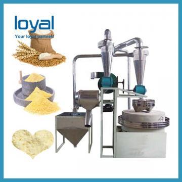 Non GMO Micro Element Instant Tea Powder , Soybean Powder Natural Flavor Of Bean