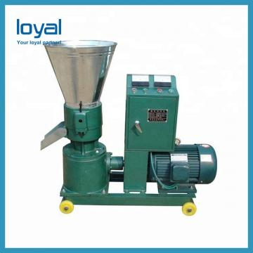 China Manufacturer laying hens chicken broiler quail pigeon bird feed pellet making machine