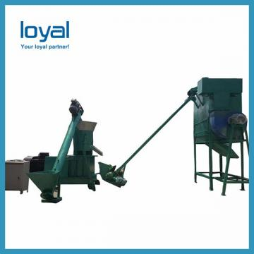 Bird feed pellet making machine and cattle sow feed pellet machine for sale