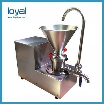 Automatic soybean powder packing machine